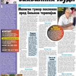 Ranka Vladic travarka iz Bijeljine