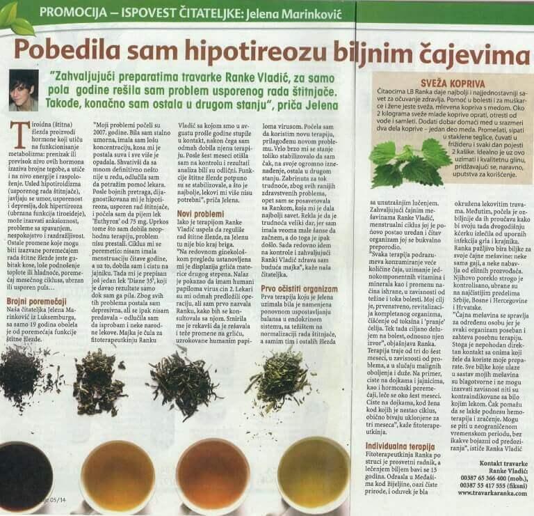 hipotireoza